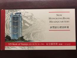 HONG KONG NEW HONGKONG BANK HEADQUARTERS COMMEMORATIVE BOOKLET - Hong Kong (...-1997)