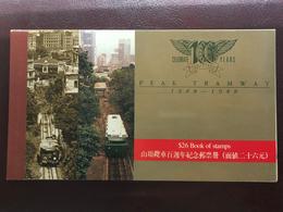1988 HONG KONG PEAK TRAMWAY CELEBRATE 100 YEARS COMMEMORATIVE BOOKLET - Hong Kong (...-1997)