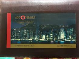 1990 HONG KONG ELECTRIC 100 YEARS COMMEMORATIVE BOOKLET - Hong Kong (...-1997)