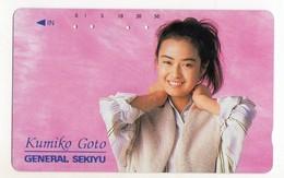 JAPON TELECARTE KUMIKO GOTO Actrice Et Chanteuse, Idole Japonaise Dans Les Années 1980 - Personen