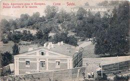 Cpa SOTCHI - Maison D'arrêt Et La Caserne -  Rare - Prison - Russia