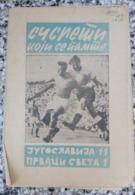 Susreti Koji Se Pamte, Newspaper Novine, Jugoslavija - Germany 3 : 1  1955 - Boeken
