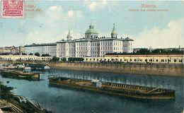 Cpa MOCKBA - MOSCOU Maison Des Enfants Touvés - Russie