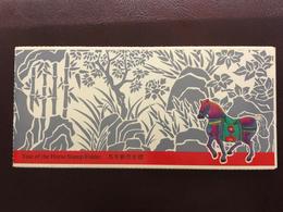 HONG KONG YEAR OF THE HORSE BOOKLET, LIGHT TONING OF STAMPS MARGIN - Hong Kong (...-1997)
