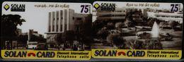 ISRAEL  1996 PRIVATE PHONECARD SOLAN CARD TEL AVIV MINT VF!! - Israel