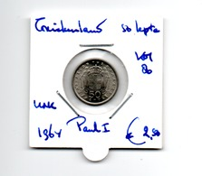 GRIEKENLAND 50 LEPTA 1964 PAUL I - Greece