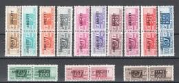 TRIESTE A 1949-53  PACCHI POSTALI SU UNA RIGA 13 V. ** MNH LUSSO - Paketmarken/Konzessionen