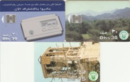 LOT 3 PHONE CARDS EMIRATI ARABI (PY2264 - Emiratos Arábes Unidos