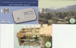 LOT 3 PHONE CARDS EMIRATI ARABI (PY2265 - Emiratos Arábes Unidos