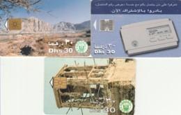 LOT 3 PHONE CARDS EMIRATI ARABI (PY2270 - Emiratos Arábes Unidos