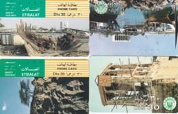 LOT 4 PHONE CARDS EMIRATI ARABI (PY2260 - Emiratos Arábes Unidos