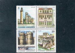 GRECE 1988 ** - Griechenland