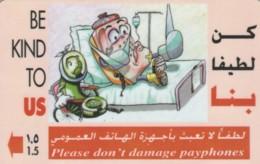 PHONE CARD OMAN (PY1887 - Oman