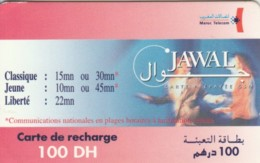 PREPAID PHONE CARD MAROCCO (PY1889 - Marokko