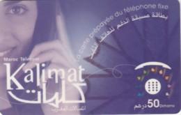 PREPAID PHONE CARD MAROCCO (PY1890 - Morocco