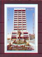 Syria 1999 - The Anniversary Of The Baathist Revolution - 1963-1999 -Minisheet - MNH** Excellent Quality - Syria