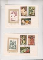 YUGOSLAVIA,1969 LJUBLJANA Art Nice FDC Covers - 1945-1992 Sozialistische Föderative Republik Jugoslawien