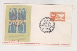 YUGOSLAVIA,1961 Maribor Nice Cover Rocket Poster Stamp - 1945-1992 Sozialistische Föderative Republik Jugoslawien