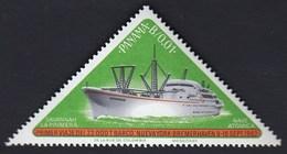 Panama / Atomic Ship Savannah, New York - Bremerhaven 1962 / MNH, Mi 813 - Schiffe