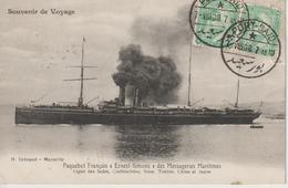 """Paquebot Français """"Ernest SIMON"""" Des Messageries Maritimes, Ligne Des Indes... - Paquebots"""