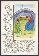 98330/ NOEL, La Sainte Famille - Other