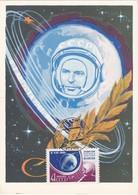 Carte Maximum  Space Espace Conquête Spatiale URSS Russia - 1923-1991 UdSSR
