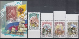 Russia 1997 Tsar King Peter I Ships - Used Stamps
