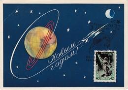 Carte Maximum  Space Espace Conquête Spatiale URSS Russia 1960 - 1923-1991 UdSSR