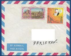 SAUDI ARABIA  POSTAL USED AIRMAIL COVER TO PAKISTAN - Saudi-Arabien