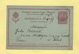 Bulgarie - Philippople - 1906 - Entier Postal Destination France - Postkaarten