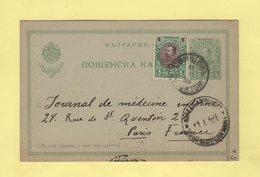 Bulgarie - 1904 - Entier Postal Destination France - Enteros Postales