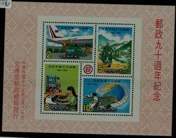 TAIWAN 1986 90 YEARS STATE CHINESE POST BLOCK MI No BLOCK 34 MNH VF !! - 1945-... Republik China