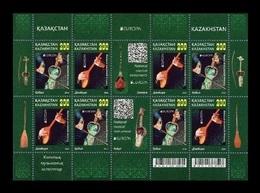 Kazakhstan 2015 Mih. 880/81 Europa 2014. Musical Instruments (M/S) MNH ** - Kazachstan