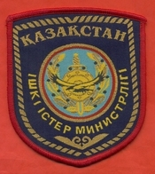 Kazakhstan 2020.Badges Of A Policeman. - Police