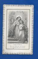 Image Religieuses  Dentellée     L'Adieu Au Bercail    Année 1882 - Andachtsbilder