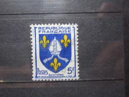VEND BEAU TIMBRE DE FRANCE N° 1005 , MACULAGE EN BAS !!! - Errors & Oddities