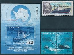 1511 Polar Transport Ship Vessel Icebreaker Geography Map 2xStamps+S/S MNH - Polar Ships & Icebreakers