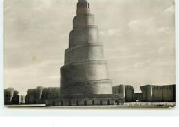 Old Spiral Tower At Samarra - Iraq