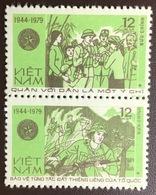 Vietnam 1979 Vietnamese People's Army MNH - Vietnam