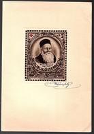 Design Henri Dunant Red Cross SIGNED (original Signature) 20½ X 14½ (818) - Essais & Réimpressions