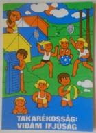 D171676 Savings  -Camping Children - Beach - Tennis - Monete (rappresentazioni)