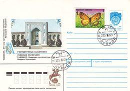 Ouzbekistan - Lettre De 1992 - Entier Postal -  Oblit Karalanda  ? - Insectes - Papillons - Usbekistan
