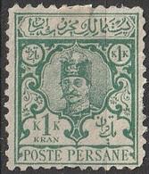 Perse Iran 1892 N° 71 (*) Nasser-Edin Shah Qajar (G12) - Iran