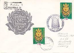 Turkmenistan - Lettre Recom De 1992 - - Turkmenistan