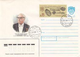 Turkmenistan - Lettre De 1993 - Entier Postal - Instruments De Musique - - Turkmenistan