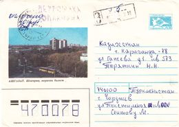 Turkmenistan - Lettre Recom De 1993 - Entier Postal - - Turkmenistan