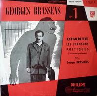GEORGES BRASSENS - 25 Cm - 33T - Disque Vinyle - Chante Les Chansons Poétiques - 76061 - Vinyles