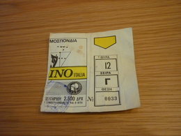 AEK-Torino UEFA CUP Game Football Match Ticket Stub 27/11/1991 - Tickets D'entrée