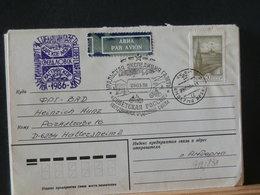 A12/838   LETTRE    RUSSE  VENTE RAPIDE A 1 EURO - Polar Philately