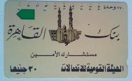 Egypt Autelca - Egypte